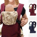 BBCL296-New-Red-Front-Back-Baby-Safety-Carrier-Infant-Comfort-Backpack-Sling-Wrap-Harness-0